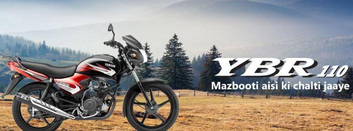 motor sport lemot Yamaha ybr110
