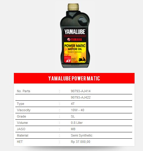 yamalube-power-matic