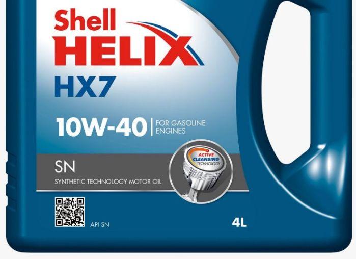●Shell Helix HX8 dan HX7