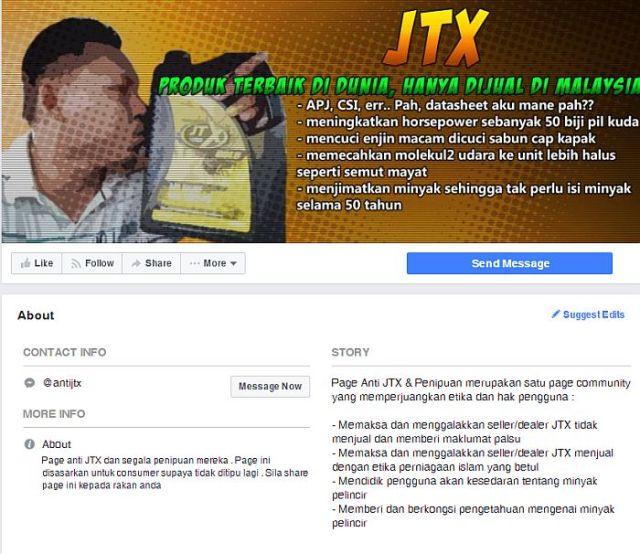 page-anti-jtx