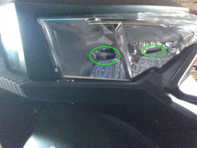 reflector-lampu-depan-led