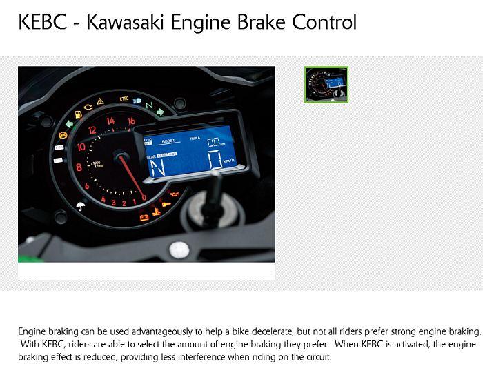 engine-brake-control