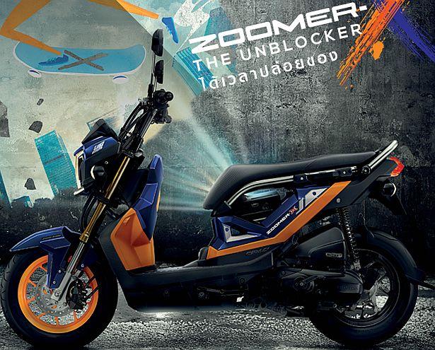 honda-zoomer-x4